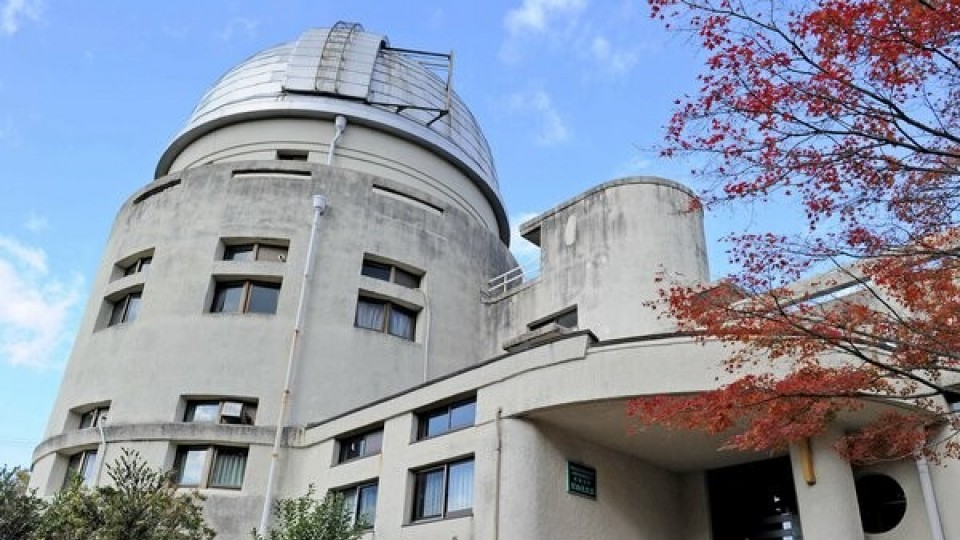 Kyoto Univ. observatory to open to public on weekends for fundraising