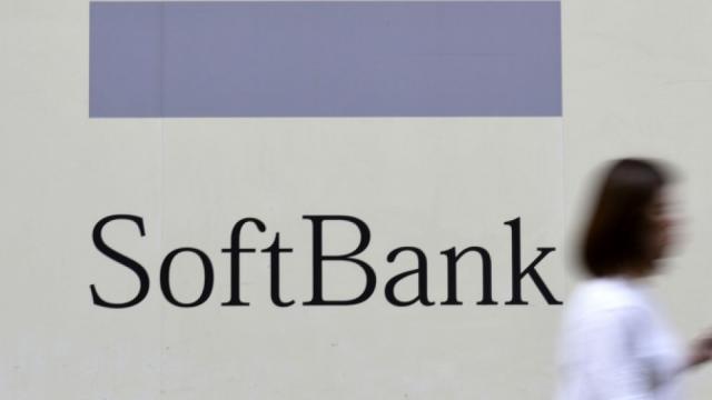 SoftBank Group withdraws $3 bil. tender offer plan for WeWork