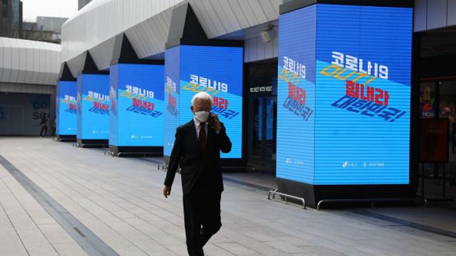 South Korea's confirmed coronavirus cases top 10,000