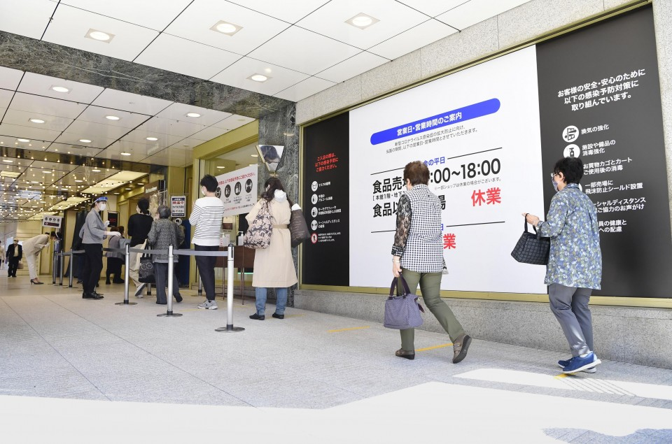Tokyo's new coronavirus cases stay below 100 for 5th day in row